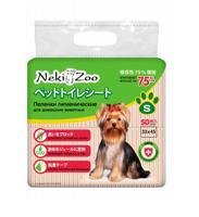 """Пеленки гигиенические для домашних животных """"Maneki. NekiZoo"""", размер S (33х45 см), 50 штук"""