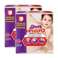 Трусики Libero Up&Go Maxi (4), 7-11 кг, 2 упаковки по 74 штуки