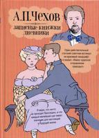 Записные книжки. Дневники