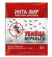 "Инсектицид от муравьев ""Инта-вир"", 30 грамм"