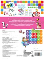 Лучшие логические игры и головоломки для девочек