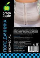 "Пояс дачника ""Green apple"", размер XL (объем талии 91-103 см)"