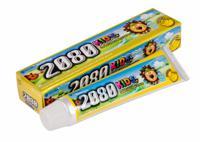 """Зубная паста Dental Clinic 2080 """"KIDS Banana"""", 80 г"""