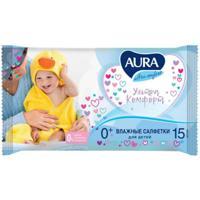"""Влажные салфетки для детей """"Аура. Ultra Comfort"""", 15 штук"""