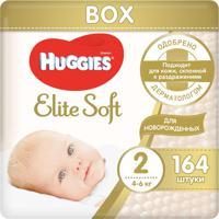 Подгузники Huggies Elite Soft Box (5), 12-22 кг, 112 штук