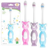Зубная щетка для детей (арт. VL90-102)