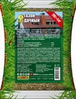 "Семена. Газон ""Дачный"" (вес: 200 г)"