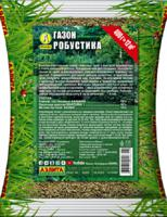 """Семена. Газон """"Робустика"""" (вес: 400 г)"""