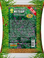 """Семена. Клевер луговой """"Метеор"""" (вес: 200 г)"""