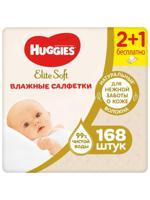 Салфетки влажные Huggies Elite Soft, 56x3, 168 штук