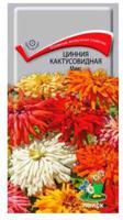 """Семена """"Цинния кактусовидная. Микс"""", 0,4 г"""