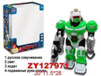 Робот на батарейках, арт. ZY127971