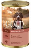 """Консервы для собак Nero Gold """"Мясное рагу"""", 415 г"""