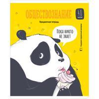 """Тетрадь """"Clever Panda. Обществознание"""", А5, 48 листов, клетка"""