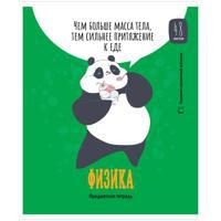 "Тетрадь ""Clever Panda. Физика"", А5, 48 листов, клетка"