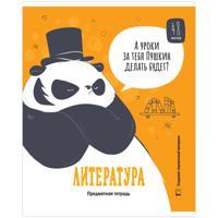 "Тетрадь ""Clever Panda. Литература"", А5, 48 листов, линия"