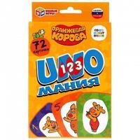 """Карточная игра """"УНОмания. Оранжевая корова"""" (72 карточки)"""