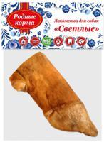 """Лакомство для собак Родные корма """"Светлые"""", нога говяжья резаная, 310 г"""