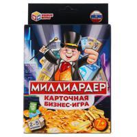 """Карточная бизнес игра Умные игры """"Миллиардер"""""""
