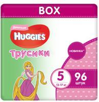 Подгузники-трусики для девочек Huggies Disney Box (5), 13-17 кг, 96 штук