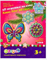 "Набор для детского творчества ""3D игрушки на елку"", 4 штуки, арт. LMDA-UAX-NY3D"