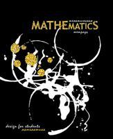 """Тетрадь """"Сияние. Математика"""", А5, 40 листов, клетка"""
