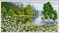 """Рисунок на ткани для вышивания бисером """"Ромашки у лесной реки"""", 25х45 см, арт. 1371"""