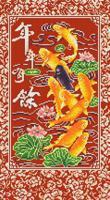 """Рисунок на ткани для вышивания бисером """"9 рыбок богатства"""", 25х45 см, арт. 7801"""