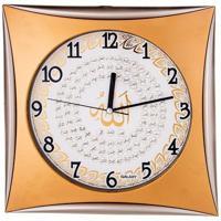 "Часы настенные кварцевые ""Galaxy"", 30,9 см, арт. 207-426"