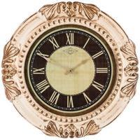 "Часы настенные кварцевые ""Galaxy"", 62 см, арт. 207-301"