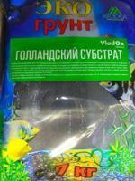 """Наполнитель VladOx """"Голландский субстрат"""", для аквариумов с живыми растениями, 7 кг"""