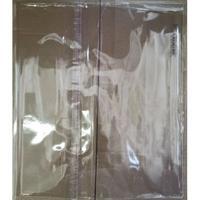 Обложка для учебника №2, с липким слоем, 233x455 мм
