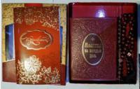 Подарочный набор с чётками
