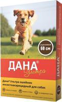 """Ошейник для собак инсектоакарицидный """"Дана Ультра"""" (коричневый), 60 см"""
