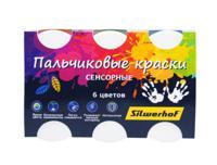 """Пальчиковые краски """"Silwerhof"""", сенсорные, 6 цветов по 60 мл"""