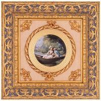 "Панно настенное ""ARTE CA.SA."", 45x45 см, арт. 635-500-4"