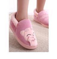 """Тапочки с задником FunFur """"Кот розовый"""", размер: 38-39, цвет: розовый"""