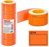 """Этикетки-ценники большие самоклеящиеся """"Цена"""", 50х40 мм, цвет оранжевый, 5 рулонов по 200 штук"""
