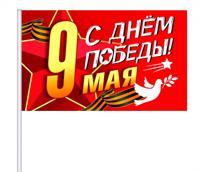 """Флаг """"9 Мая. С Днём Победы"""", 36x20x12 см"""