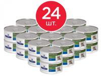 """Набор консервов диетических для кошек Hill's """"Metabolic"""", для снижения и контроля веса (24 штуки по 156 грамм) (количество товаров в комплекте: 24)"""