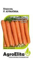 """Семена. Морковь """"Аурантина F1"""", Энза Заден (вес: 0,3 г)"""