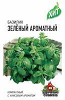 """Семена. Базилик """"Зеленый ароматный"""", среднеранний (вес: 0,3 г)"""