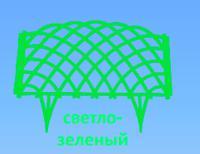 """Забор декоративный """"Диадема"""", светло-зеленый"""
