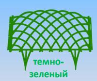 """Забор декоративный """"Диадема"""", темно-зеленый"""