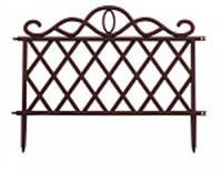 Заборчик садовый (5 секций)