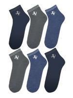 """Комплект носков для мальчика """"Лошадь"""", цвет: серый, синий, размер: 14-16, 6 пар"""