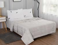 """Одеяло """"Шарлиз """", цвет: серый, 200х220 см"""