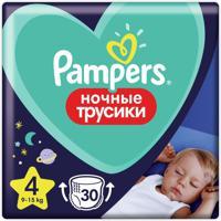 """Подгузники-трусики """"Pampers Night Pants"""", размер 4 (9-15 кг), 30 штук"""