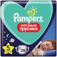 """Подгузники-трусики """"Pampers Night Pants"""", размер 5 (12-17 кг), 28 штук"""