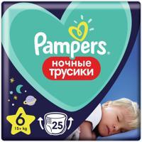 """Подгузники-трусики """"Pampers Night Pants"""", размер 6 (15+ кг), 25 штук"""